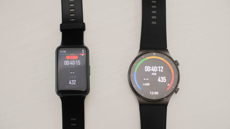 「HUAWEI WATCH FIT」と「HUAWEI WATCH GT 2 Pro」でワークアウトを記録