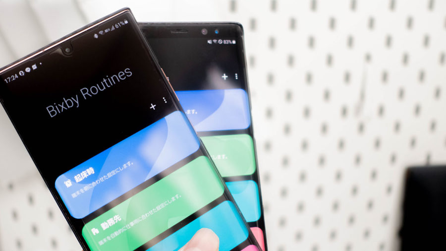 Bixby Routinesに対応したGalaxy