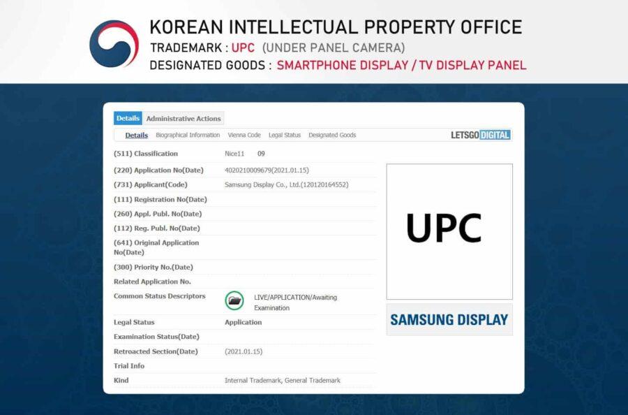 UPC(Under Panel Camera)