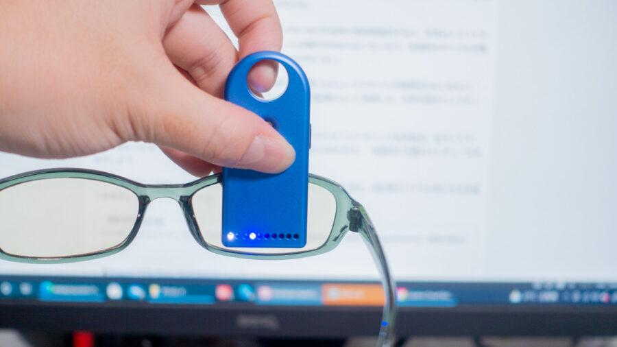 ブルーライトカットメガネを通した場合のブルーライト量