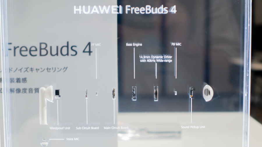FreeBuds 4の内部構造