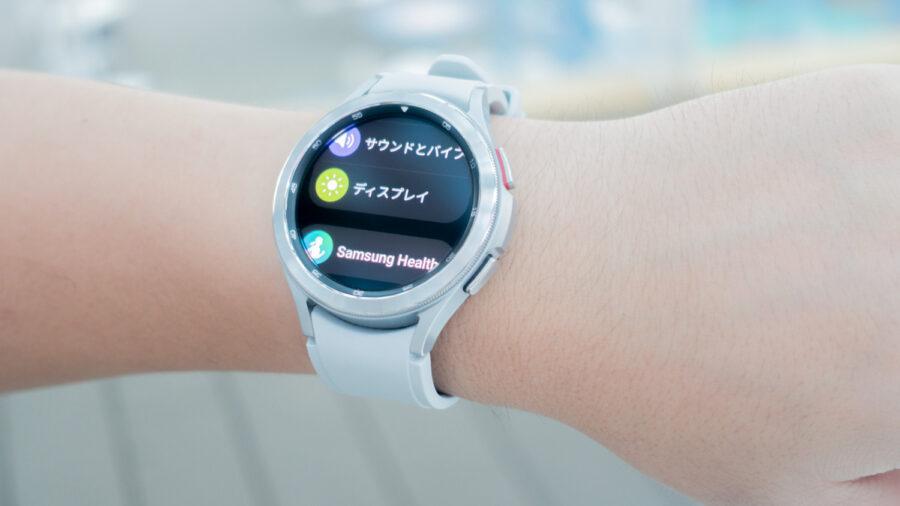 Galaxy Watch4 Classicの設定画面